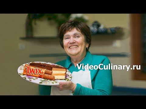 Гигантский Твикс — рецепт Бабушки Эммы
