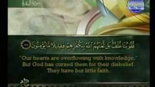 Al-Quran: Juz