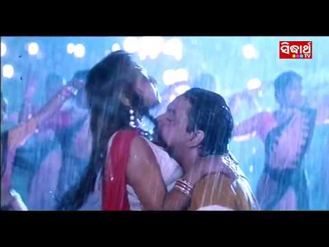 Odia Hot Song- Bhija Bhija Raati | Film-...
