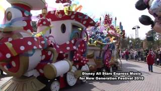 Disneyland Paris HD - Disney's All Stars Express Music Video(Disneyland Paris HD - Disney's All Stars Express Music Video This video is made to let you hear the new version of the character express that will be called New ..., 2010-03-14T19:38:07.000Z)