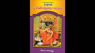 Chitra Charitra By S P Bala Subramanyam