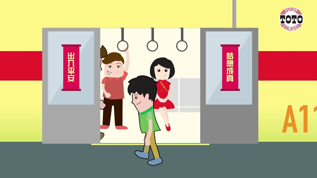 2016 sports toto chinese new year greeting animation english youtube m4hsunfo