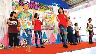 EP.3 กิจกรรมวันเด็กแห่งชาติ 2563