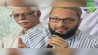 Biography Aimim party