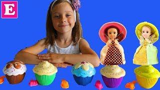 Cupcake Surprise - Ароматные капкейки куклы сюрприз Распаковка игрушек для детей