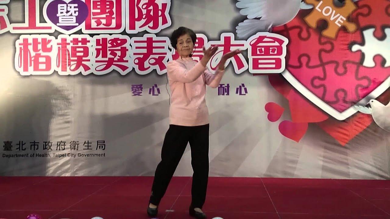 十巧手手部操 - YouTube