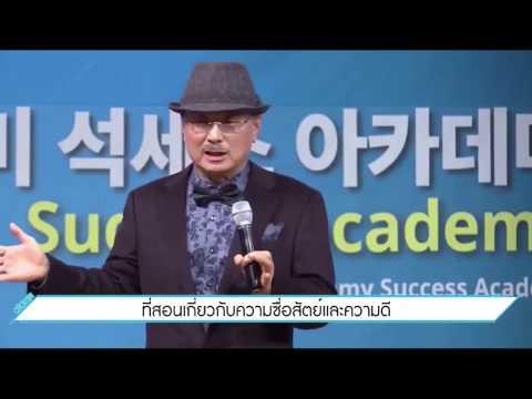 อาชีพแห่งอนาคต คอร์สออนไลน์ สอนฟรี กดติดตาม อาชีพใหม่ ใน ต่างประเทศ ไม่ต้องลงทุน 0878152531