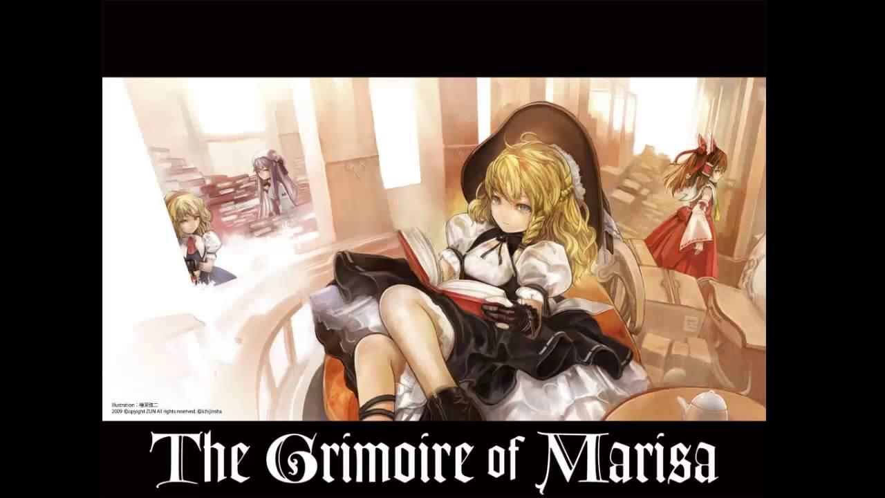 The Grimoire of Marisa Soundtr...