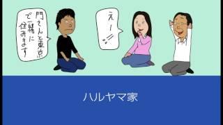 Repeat youtube video サザエさんエンディング風結婚式アニメムービー