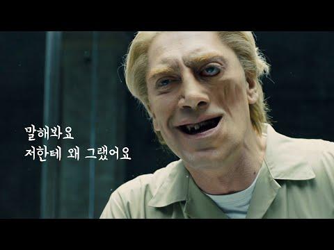 007 시리즈 최고흥행작, 현자타임 역대급으로 맞은 제임스본드 - 스카이폴 (2012)