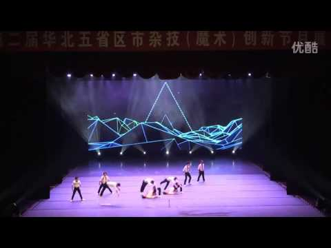 Tianjin Banquine Icarian troupe
