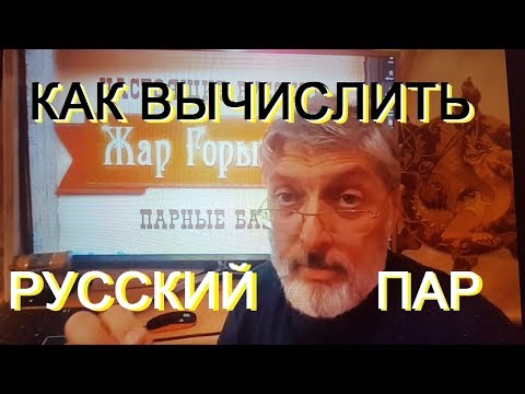 video-arhiv-russkoy-pari-smotret-onlayn-porno-s-aleksis-teksas