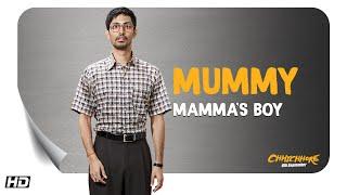Chhichhore | Introducing Mummy | Tushar Pandey | Sushant | Nitesh Tiwari | Releasing on Sept 6