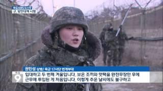 """""""발열 조끼에 핫팩""""…軍도 긴급 방한 대책"""