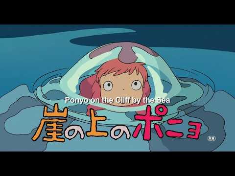 PONYO - Original Teaser Trailer (2008) -  (Bahasa Indonesia Subtitles)