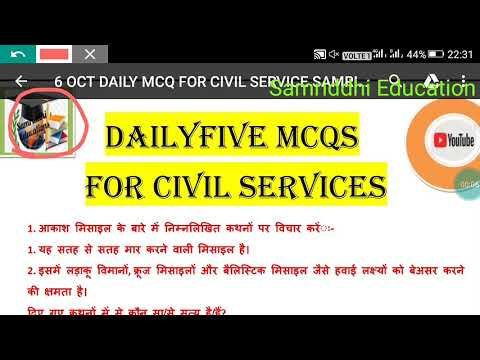 Daily Five Mcq's For Civil Service Examination must watch and share