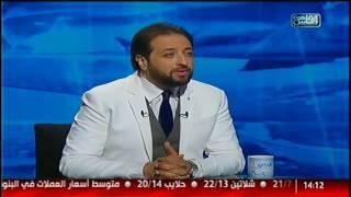 القاهرة والناس | الأجابة على الأسلئة الشائعة حول الضعف الجنسى مع دكتور محمد عبد الشافى فى الدكتور