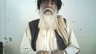 Maulana Abdul haq baloch