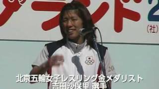 2009年10月11日、名古屋市の久屋大通公園で「ほほえみウォーク88」が開かれた。トークセッションやウォークを通じて乳がん検診を呼びかけるこの...