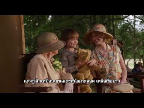 Goodbye Christopher Robin - Hello Billy Moon Featurette (ซับไทย)