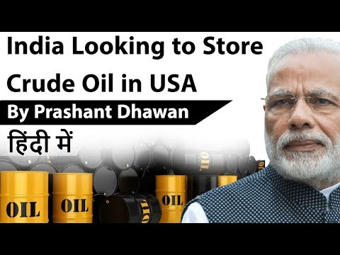 india-looking-to-store-crude-oil-in-usa-is-it-a-good-decision?-current-affairs-2020-#upsc