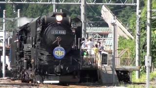 北越急行HK100形快速『ゆめぞら号』 〜水上駅でD51と共演・その2〜