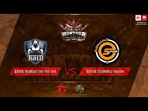 HTT 2017 Cycle 4 : G League playoffs round 1