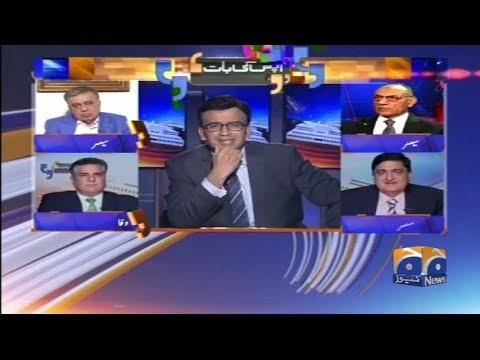 Aapas Ki Baat - 26 September 2017 - Geo News