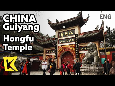 【K】China Travel-Guiyang[중국 여행-구이양]검령산 공원 홍복사/Qianling park/Buddha/Hongfu Temple/Mountain