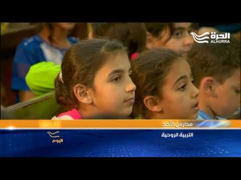 مدارس الأحد القبطية في مصر تحافظ على طقوسها الدينية  العريقة  - 19:22-2018 / 4 / 15