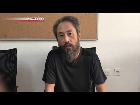Freed Japanese journalist speaks