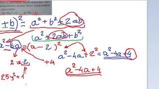 Видеоуроки по информатике и  математике