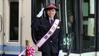 泉北高速鉄道の和泉中央駅が、開業20周年を迎えた。 和泉中央駅では出発...
