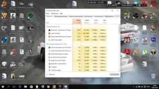 Убираем лаги мышки в CS:GO на Windows 10