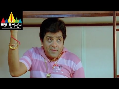 Oye Movie Siddharth Shamili and Ali comedy Scene | Siddharth, Shamili | Sri Balaji Video
