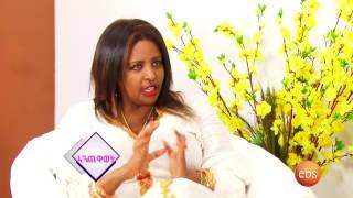 Enchewawot: Holiday Special Show with Martha Ashagri