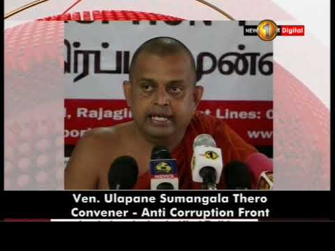 Anti Corruption Front Comments On The Unruly Behaviour On MTV/MBC Head Office