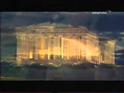 Боги Древней Греции. Видео