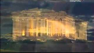 Боги Древней Греции   1  2(, 2012-02-02T20:04:30.000Z)