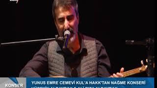 Ali Rıza Albayrak & Hüseyin Albayrak (Dünyada Tükenmez Murat Var İmiş )