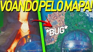 NEW BUG OF IMMORTALITY AND FLY ALL OVER THE MAP AT FORTNITE!