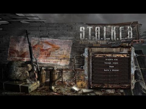S.T.A.L.K.E.R.: Тень Чернобыля OLR 2.5 {1}