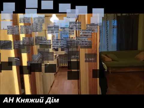 Продаж однокімнатної квартири, м.Київ, вул. Березняківська, 22б. Код об'єкту 21104438