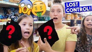No Budget at the Dollar Store