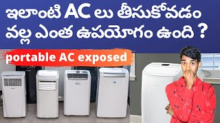what is portable air conditioner🤔|is portable air conditioner is really good for you 🙄👍🤐