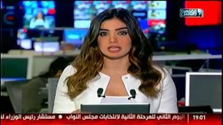 #نشرة #القاهرة_والناس |  إحباط تهريب نماذج لخريطة مصر بدون مثلث حلايب وشلاتين