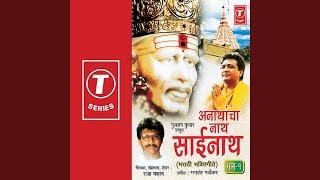 Bhiksha Vad Ga Mai