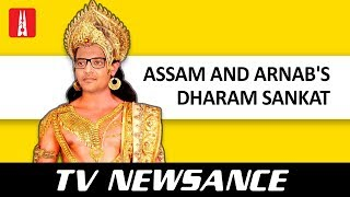 TV Newsance Episode 71: What's happening in Assam? What's happening to Arnab?
