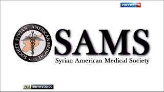 Санитары информационного поля: где рождаются фейки про Сирию
