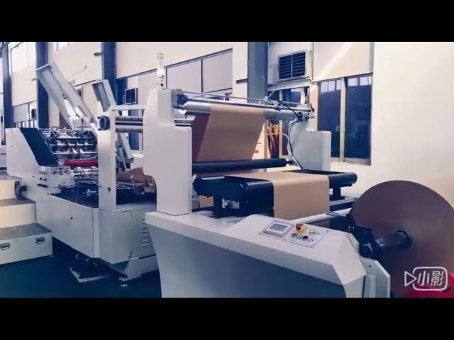 The 45-Second Trick For Paper Bag Making Machines